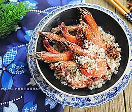 香料盐焗虾的做法