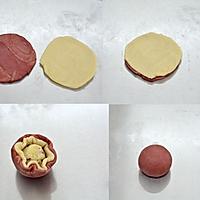 【荷花酥】——COUSS CO-8501出品的做法图解7