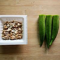 纳豆拌秋葵的做法图解2