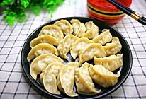 豆角肉馅蒸饺的做法
