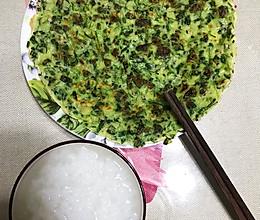 豌豆苗饼的做法