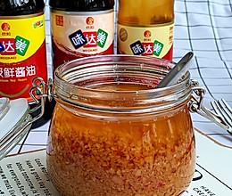 #营养小食光#自制无敌好吃烧烤必备蒜蓉辣酱的做法