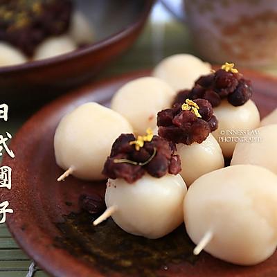 简易和果子【团子だんご】日式传统甜品