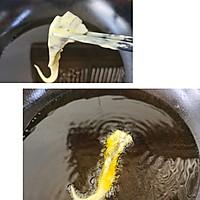 吃完渣都不剩的炸蘑菇的做法图解6