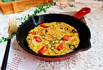 藜麦鲜蔬烘蛋的做法