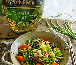 #橄榄中国味 感恩添美味#扇贝丁炒蒜苔,鲜嫩可口下饭菜的做法