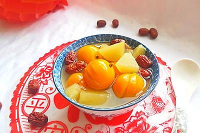 春节必备消食解腻汤:酸甜可口