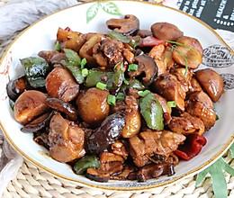 超好吃的板栗香菇烧鸡腿的做法