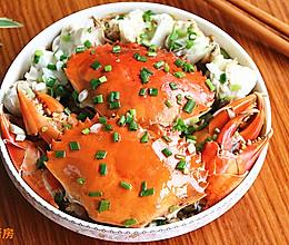 柠香青蟹#寻找最聪明的蒸菜达人#的做法