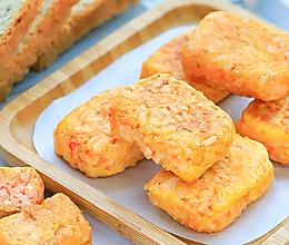 鲜虾蔬菜糕的做法