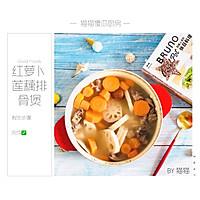 红萝卜莲藕排骨煲的做法图解10