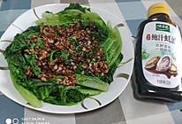 #百变鲜锋料理#鲍汁耗油蒜蓉生菜的做法