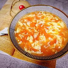 抄手菜—不一样的西红柿鸡蛋汤—酸甜带劲