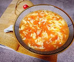抄手菜—不一样的西红柿鸡蛋汤—酸甜带劲的做法