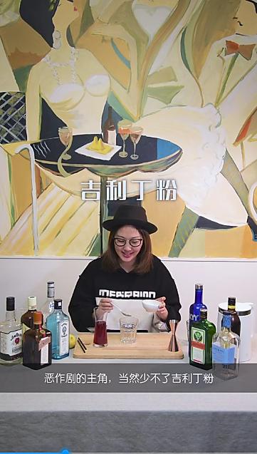 「100种家庭鸡尾酒」015愚人节特调