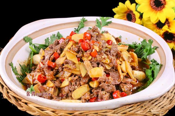 冬吃萝卜夏吃姜, 这样做牛肉味道鲜美, 风味独特, 排汗降温的做法