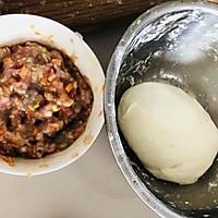 家常虾饺的做法图解7