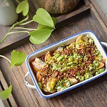 #晒出你的团圆大餐#快手宴客凉拌菜,颜值和味道担当,青椒皮蛋