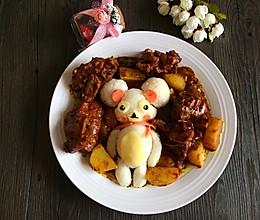 小熊咖喱腔骨饭#咖喱蒙太奇#的做法