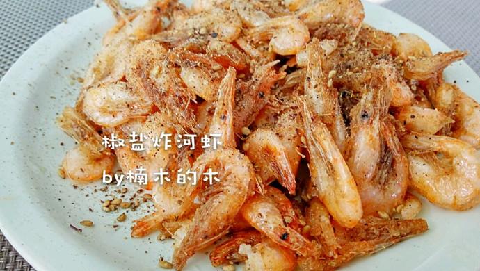 椒盐炸河虾~酥脆香