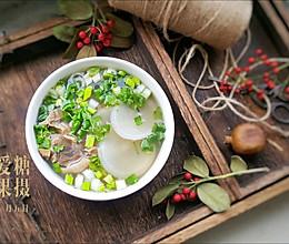 羊肉萝卜汤#2018年我学会的一道菜#的做法