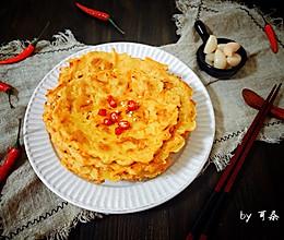 南瓜鸡蛋饼 快手营养宝宝早餐咸食#柏翠辅食节-营养佐餐#的做法