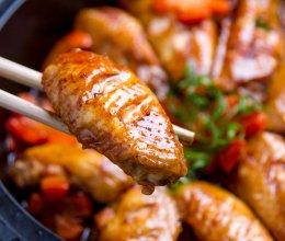 塔吉锅南瓜焖鸡翅的做法