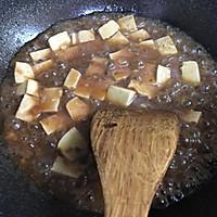红烧豆腐的做法图解17
