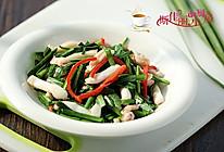 红椒韭菜鱿鱼的做法