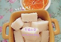 精品|牛奶小方(椰蓉奶豆腐)的做法