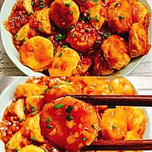 好吃到舔盘的茄汁日本豆腐