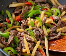 子姜紫苏炒牛肉|开胃下饭的做法