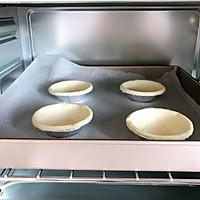 #洗手作羹汤# 顺滑奶香南瓜挞的做法图解11