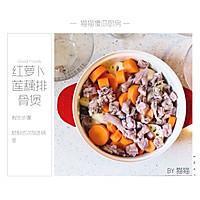 红萝卜莲藕排骨煲的做法图解7
