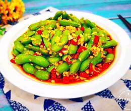 #花10分钟,做一道菜!#凉拌酸辣毛豆的做法