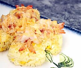 奶酪蝴蝶虾饭团的做法