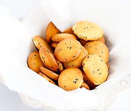 嘎嘣脆芝麻蛋黄饼干的做法