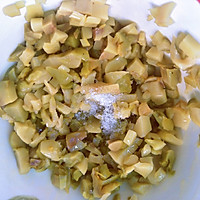 一口酥掉渣的榨菜鲜肉月饼的做法图解6