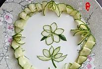摆盘黄瓜花的做法
