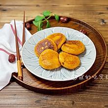 #今天吃什么#枣泥红薯糯米饼