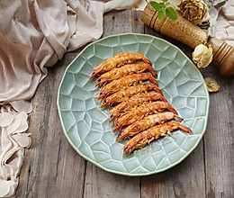 香烤大虾#硬核菜谱制作人#的做法