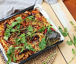 #长帝CR32KEA烤箱试用#香辣烤鱼的做法