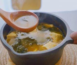 销魂厨房-日式味增汤的做法