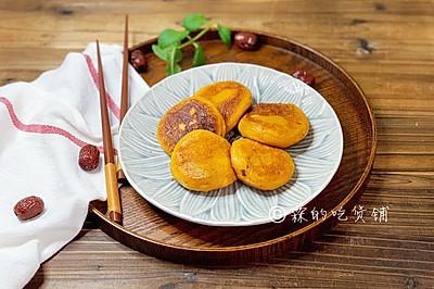 枣泥红薯糯米饼
