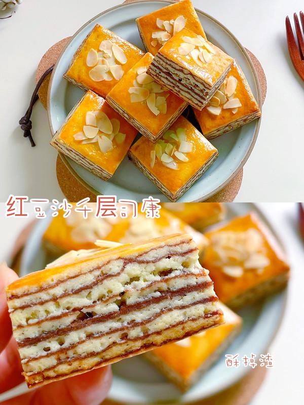 零失败‼️巨好吃的红豆沙千层司康