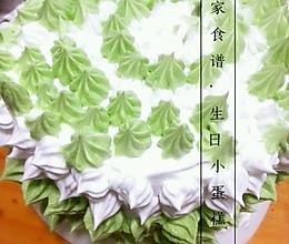 #金钻淡奶油#【顺家食谱】奶油生日蛋糕的做法