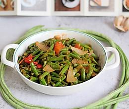#花10分钟,做一道菜!#西红柿炒豆角的做法