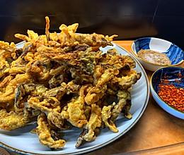 餐桌上的小零食 干炸平菇 简单易学 超级详细的做法