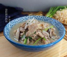 金针菇羊肉汤的做法