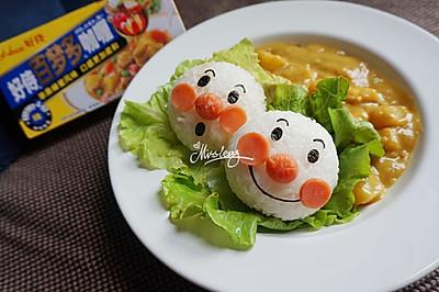 面包超人咖喱_饭团#咖喱萌太奇#